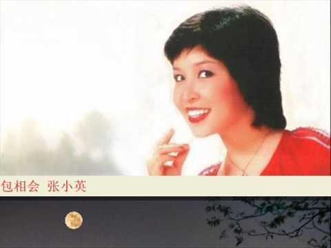 敖包相会 by 张小英 Zhang Xiao Ying
