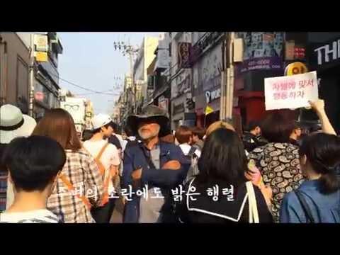 제7회 대구 퀴어문화축제(7th Daegu Queer Culture Festival)