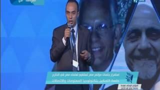 مصر_ تستطيع| د . محمد محمود ابراهيم المتخصص فى مجال تصميم الأقمار الصناعية باليابان