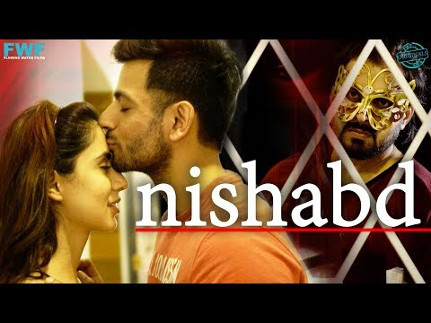 निशब्द | Nishabd Full Hindi Movie 2017 | Swati Kapoor, Ajay Chaudhary, Anuj Sikri
