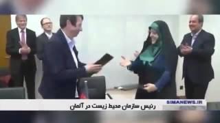 """سياسة  بالفيديو.. مصافحة """"الوزيرة الرجل"""" تثير أزمة بين إيران وألمانيا"""