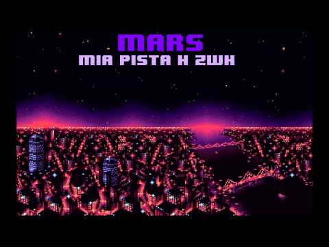 Mars - Μια πίστα η ζωή (prod. Low P)