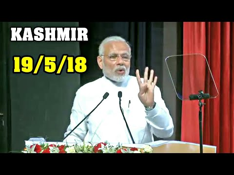 PM Narendra Modi Firing Speech In Jammu And Kashmir (19-5-18)