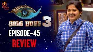 Bigg Boss Episode 45 Review | Bigg Boss Season 3 Tamil | Sakshi Agarwal | Tharshan | Thamizh Padam