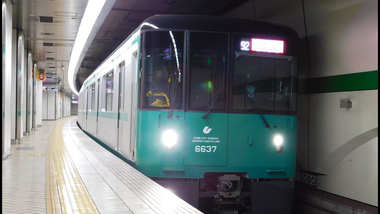 第9編成】神戸市営地下鉄6000形6137F 新製試運転開始! - YouTube