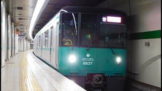 【第9編成】神戸市営地下鉄6000形6137F 新製試運転開始!