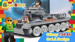 Музей ЛЕГО Обзор Танк Т34-85 от фирмы LA Design(Новые видео от первого в России музея LEGO. Подпишись http://www.youtube.com/c/gamebrick?sub_confirmation=1 Обзор детализированной..., 2015-03-28T06:33:28.000Z)