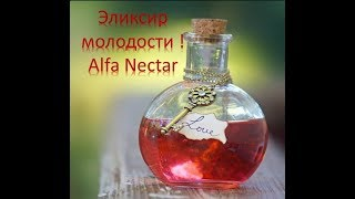 ЯНИНА ХОМИЧ, врач биолог рассказывает о Альфа Нектаре& ALFA NETWORK...?
