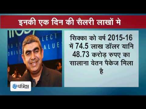 Infosys CEO Vishal Sikka takes  million salary