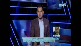 قصر الكلام    تعرف على آخر قرار بخصوص رفع سعر تذكرة المترو..