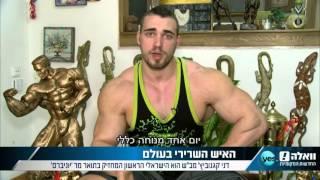 דני קגנוביץ' מר יוניברס 2015 בראיון אישי לחדשות ואללה