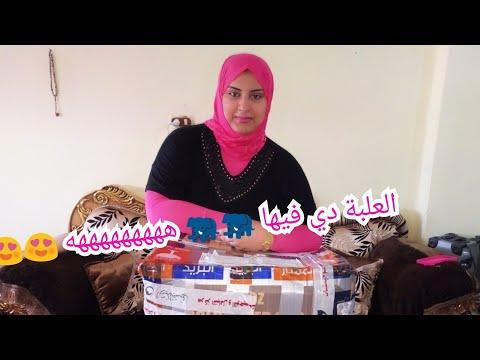أول هدية تجيلي(من السعودية) من أختي وحبيبتي تعالو نفتح الطرد مع بعض 😍😍😍