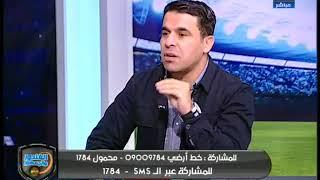 ارشيفجي الصحافة المصرية: بندق سبب شهرتي ويعاتب رضا عبد العال