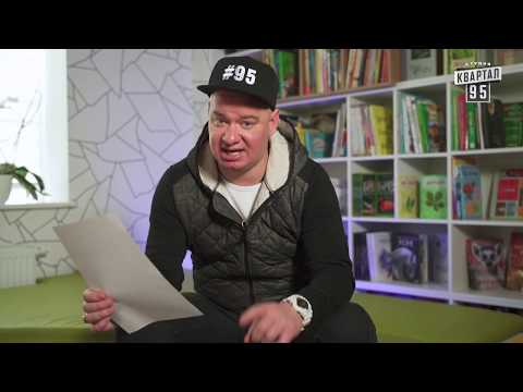 Рот Народа про карантин | ЧистоNews 2020