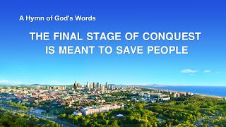 """The Final Stage of Conquest Is Meant to Save People"" 