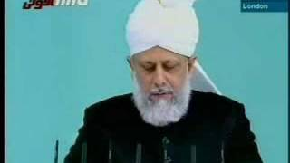Friday Sermon by Khalifatul-Massih - September 19, 2008 - 2/6