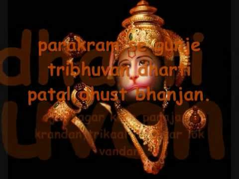Mahabali Maharudra - Movie Hanuman Animated