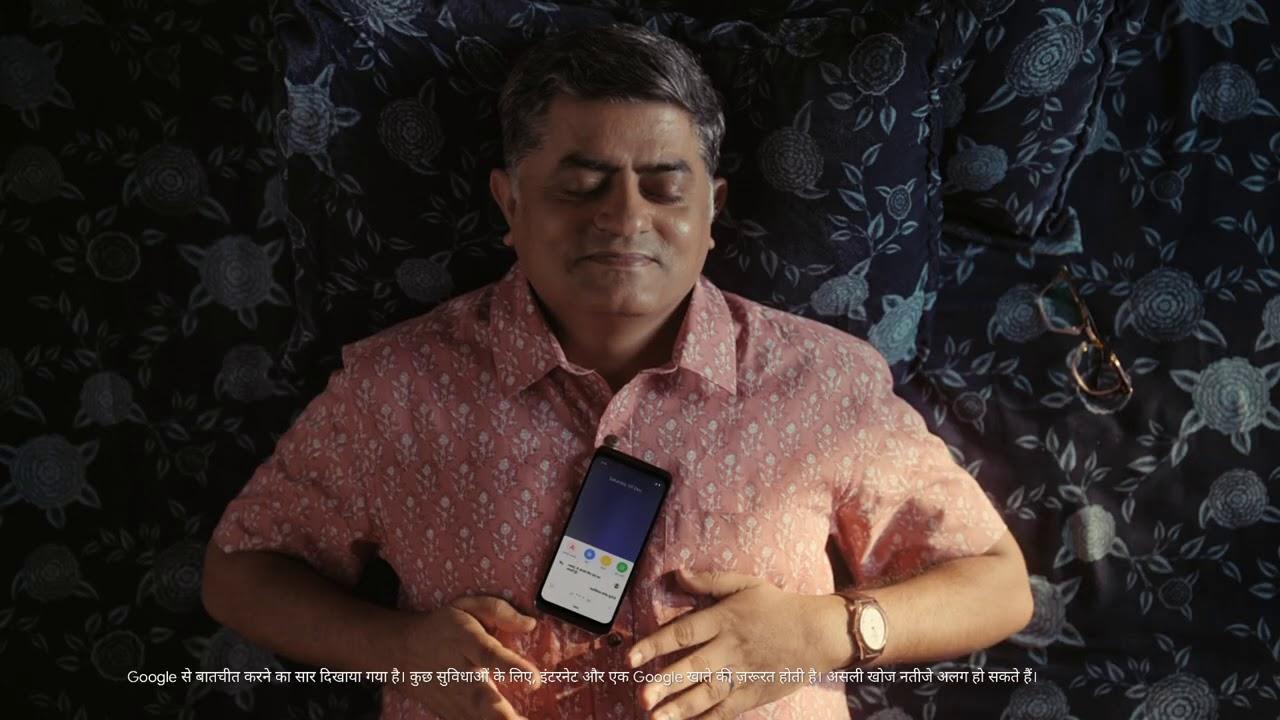 Aap bhi boliye Google se aur dekhiye kaise #BolneSeSabHoga   Classical Sangeet