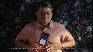 Aap bhi boliye Google se aur dekhiye kaise #BolneSeSabHoga | Classical Sangeet