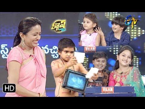 Cash|Naresh,Rithvika,Nehanth,Deevena,Uday,Yodha,Vinny,Sahithi | 27th