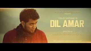 Dil amar with lyrics