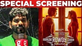 Naanum Rowdy Dhaan Special Screening at Jazz Cinemas