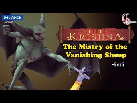 Little Krishna Hindi  Episode 11 The Mystery Of The Vanishing Sheep