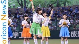 【関連動画】 謎の女子中学生バンド「五五七二三二〇」は私立恵比寿中学...