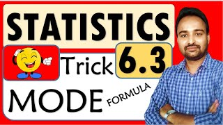 SSC Class 10  Algebra | STATISTICS | Practice Set 6.2 | Funny trick to by-heart MODE FORMULA