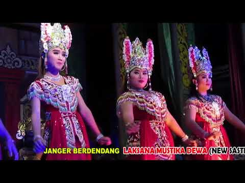 Juragan Empang JANGER BERDENDANG  NEW SASTRA DEWA live SUkopuro Srono 13 Maret 2018