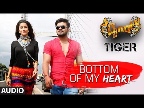 Tiger Kannada Movie Songs   Bottom Of My Heart Full Song   Pradeep, Madhurima   Arjun Janya