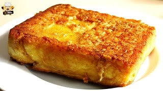 HOMEMADE SIZZLER'S CHEESE TOAST