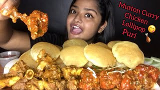 SPICY MUTTON CURRY AND CHICKEN LOLLIPOP 🍗 WITH SOFT PURI | EATING SOUNDS | FOOD EATING VIDEOS