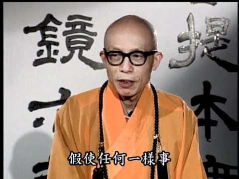 佛法如何看算命這一件事(聖嚴法師-大法鼓 0008)DVD