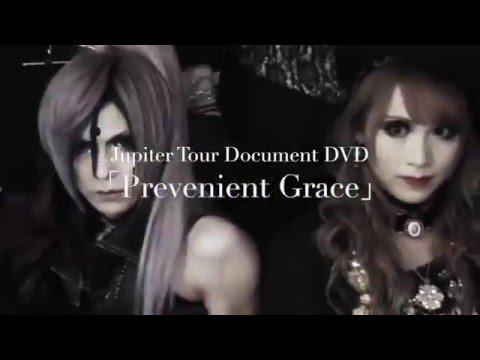 Jupiter DVD 「Prevenient Grace」Trailer