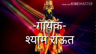 Marathi bhaktigeet SAKAL MANGAL NIDHI(त्रिमुर्ती भजनी मंडळ राऊतपाडा)