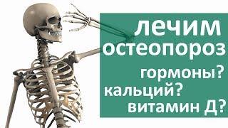 видео Заболевания костей и суставов заболевания – симптомы и причины болезней группы «Заболевания костей и суставов», диагностика и методы лечения заболевания группы «Заболевания костей и суставов»