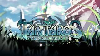 타르타로스 온라인 (Tartaros Online) Trailer JP