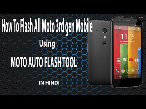 How to flash all moto g 3rd gen mobile [In Hindi]