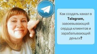 Бот Банкир, в Телеграмм. Вывод денег, типа)))