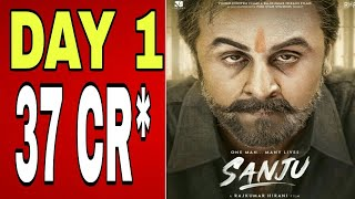 Day one Box office Collection of Sanju | Sanju Box Office Collection Prediction | Ranbir Kapoor |