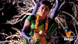Suryavamsam promo video 03-09-2015 Episode 78 Vendhar Tv Suryavamsam serial 3rd September 2015