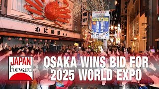 Osaka Wins Bid for 2025 World Expo | JAPAN Forward