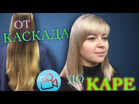 BLOND HAIR БЛОНД КАРЕ by KAMESKOV