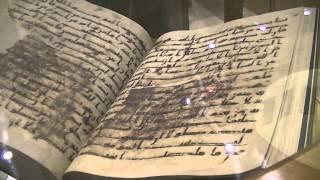 بالفيديو والصور.. المصحف الشريف المنسوب للخليفة الرائد عثمان بن عفان