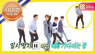 Video (Weekly Idol EP.257) Random Play Dance Full Ver. download MP3, 3GP, MP4, WEBM, AVI, FLV Juli 2018