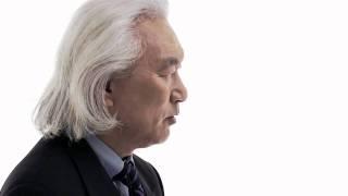 Michio Kaku Explains String Theory thumbnail