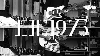 Girls - The 1975 (Guitar Cover by Troy Hoang)