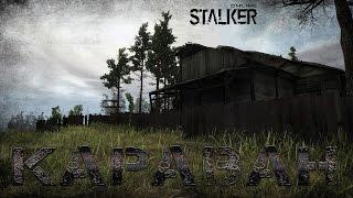 Stalker online Как выжить КАРАВАН?! : советы новичкам : ищем Артефакты(, 2016-12-20T15:57:51.000Z)