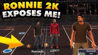 1v1 AGAINST RONNIE2K!! 99 OVERALL LEGEND REP! HE EXPOSED ME!
